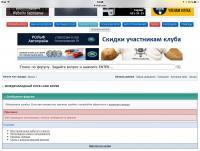 post-15-0-51002900-1414930447_thumb.jpg