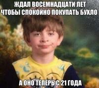 post-29-0-12589200-1414954808_thumb.jpg
