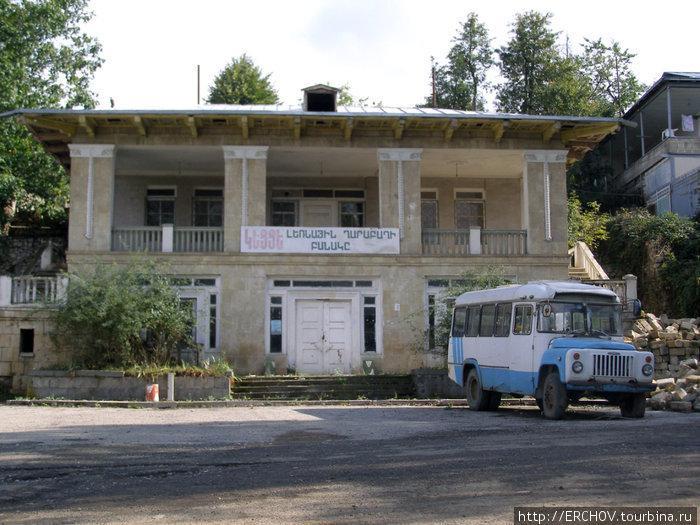 Da-Zdravstvuet-Karabakhska.jpg