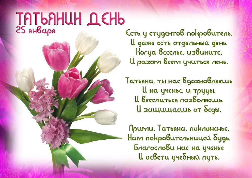 tat-den1.thumb.jpg.bc7edcf5352628124b9f4