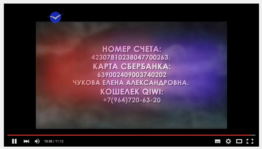 Чукова Елена Александровна.jpg