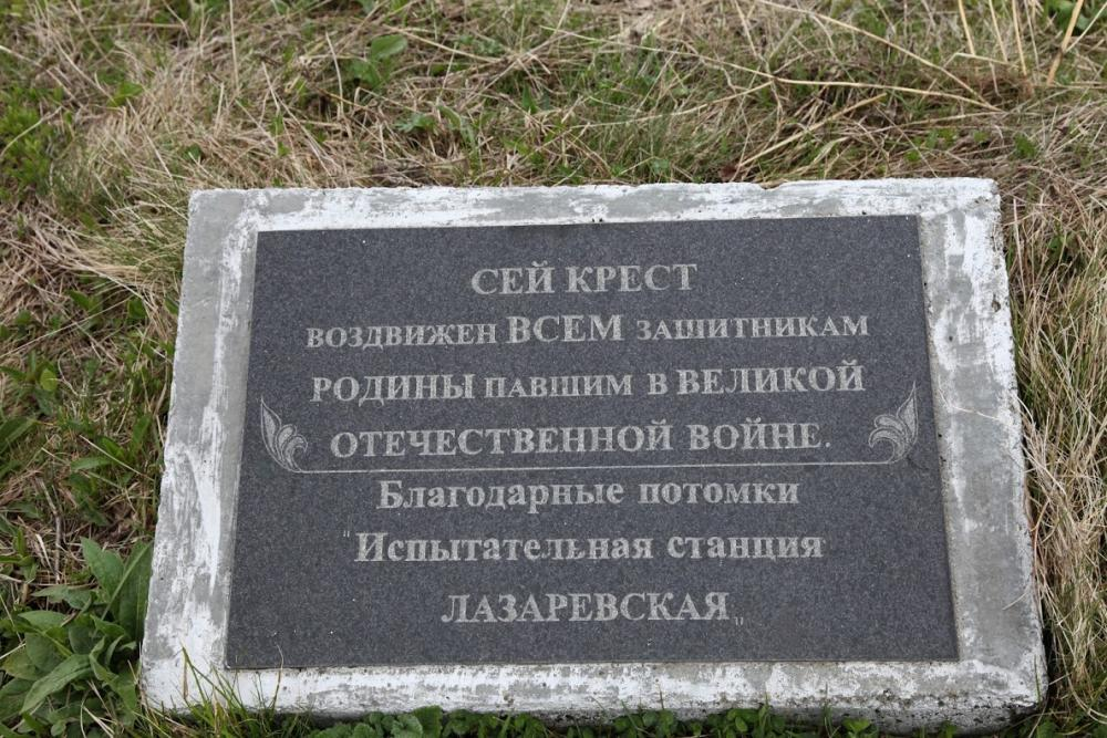 160510 Крым-Кавказ-16 CANON (140).JPG