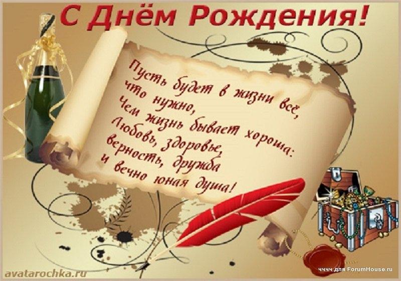 548afa4c-760d-46d7-a7ad-9a0e2ba6729e.jpg