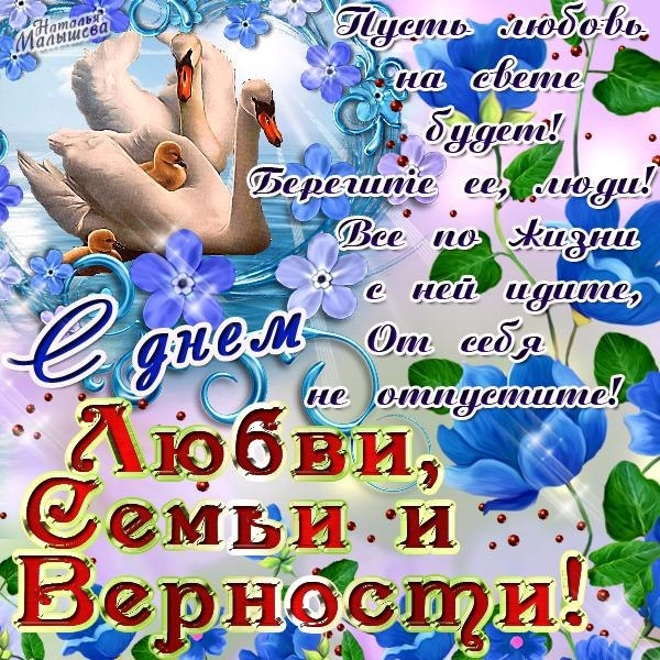 bc02a378-dcc0-47e9-aee8-7434abbd7186.jpg