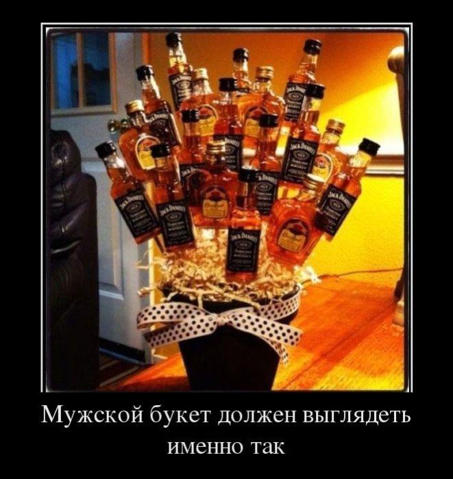 1481655831_s-dnem-rozhdeniya-8.jpg