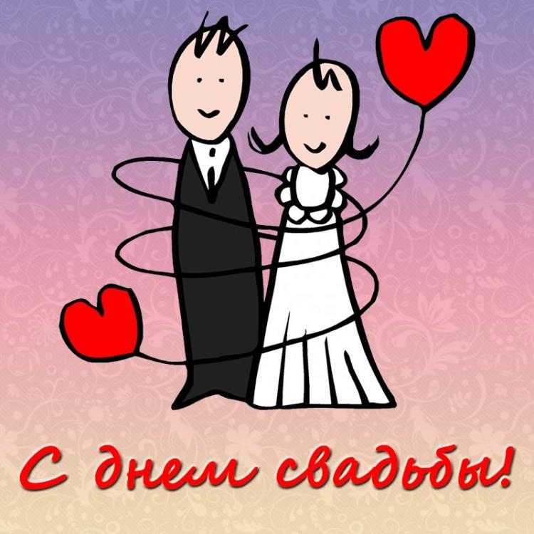 Поздравления ко дню свадьбы от мужа