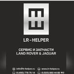 LR-Helper