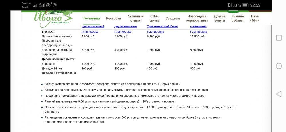 Screenshot_20200107_225202_com.yandex.browser.jpg